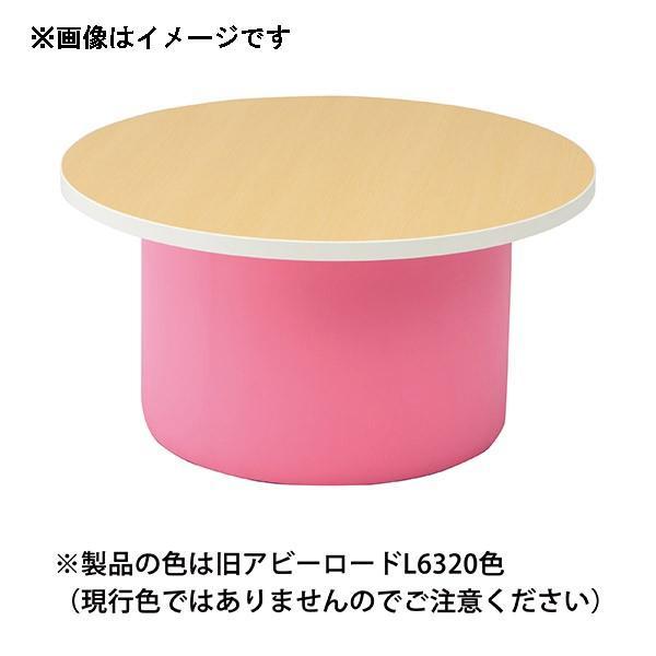(代引不可)omoio(オモイオ):ニューピペ (旧アビーロード品番:AS-035) (旧アビーロード品番:AS-035) 張地カラー:MP-19 カラシ KS-PP