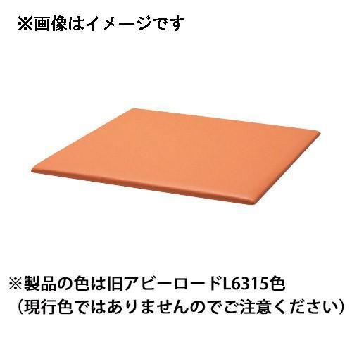 (代引不可)omoio(オモイオ):スクエア共通ウレタンマット6060 (旧アビーロード品番:AK-07) 張地カラー:MP-34 張地カラー:MP-34 ニビイロ