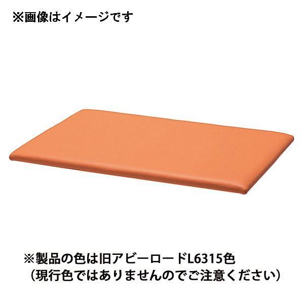 (代引不可)omoio(オモイオ):スクエア共通ウレタンマット9060 (旧アビーロード品番:AK-08) 張地カラー:MP-35 クロムラサキ