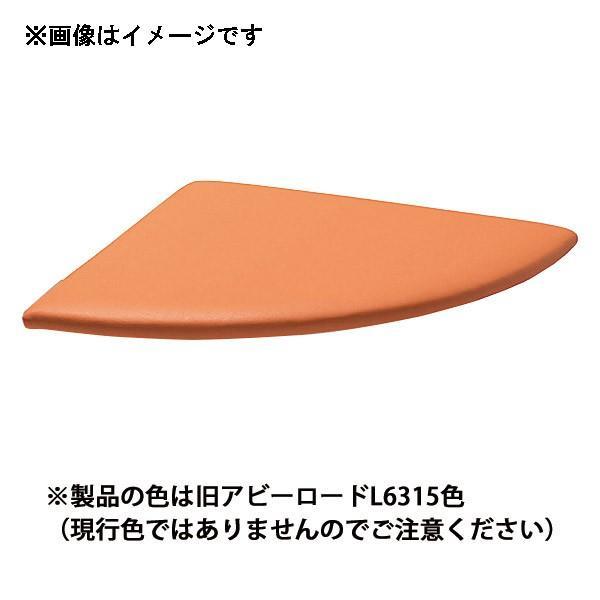 (代引不可)omoio(オモイオ):スクエア共通ウレタンマット600R (旧アビーロード品番:AK-09) 張地カラー:MP-20 コゲチャ コゲチャ