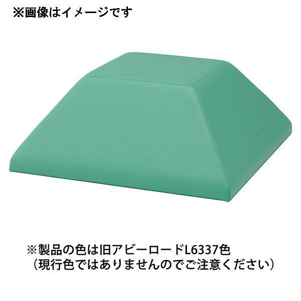 (代引不可)omoio(オモイオ):スクエア共通マウンテンマット (旧アビーロード品番:AO-08) 張地カラー:MP-18 張地カラー:MP-18 マッチャ