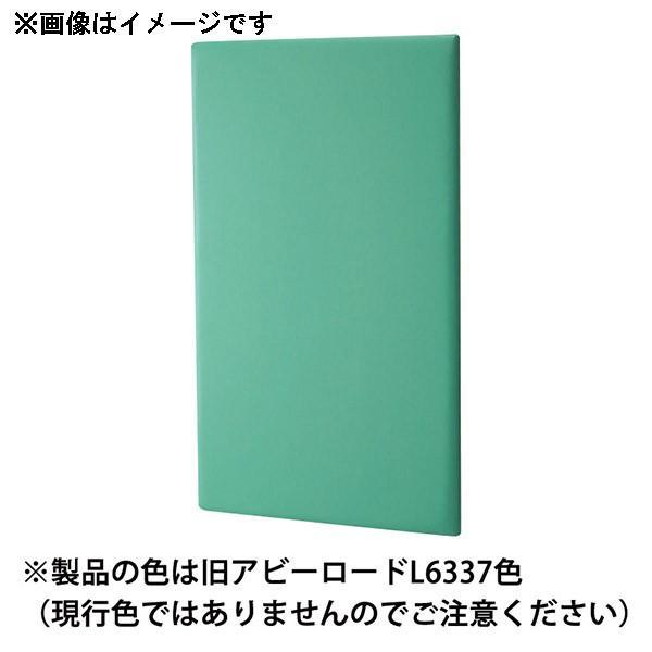 (代引不可)omoio(オモイオ):スクエア共通壁パネル900 (旧アビーロード品番:AK-10) 張地カラー:MP-14 張地カラー:MP-14 チョウシュン