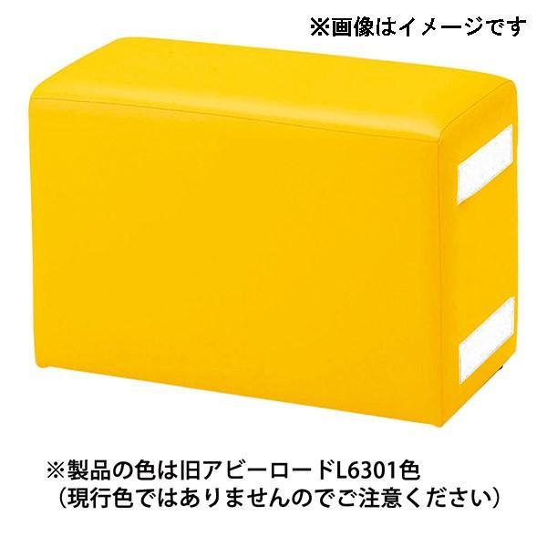 (代引不可)omoio(オモイオ):スクエアD300 ベンチW600 (旧アビーロード品番:AK-01) 張地カラー:MP-33 ネズミイロ ネズミイロ