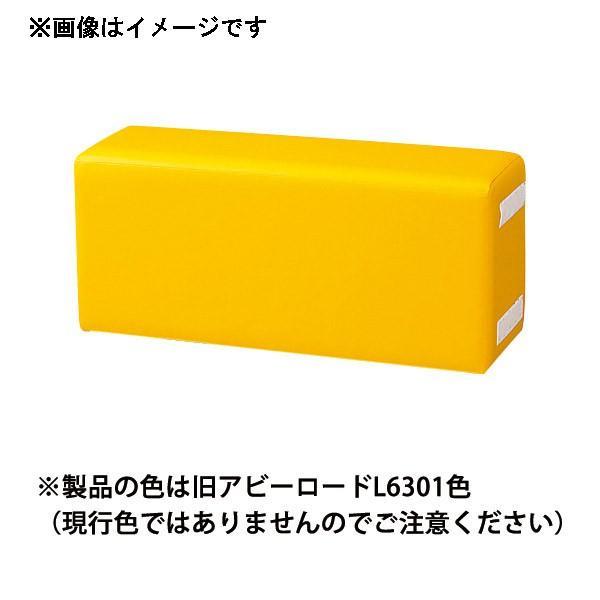 (代引不可)omoio(オモイオ):スクエアD300 ベンチW900 (旧アビーロード品番:AK-02) 張地カラー:MP-4 張地カラー:MP-4 アマイロ
