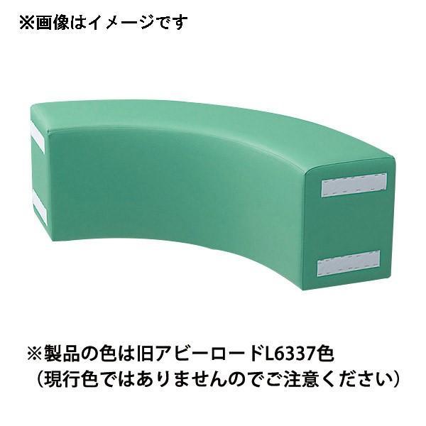 (代引不可)omoio(オモイオ):スクエアD300 Rベンチ (旧アビーロード品番:AK-04) 張地カラー:MP-7 ミカン KS-D300-RB