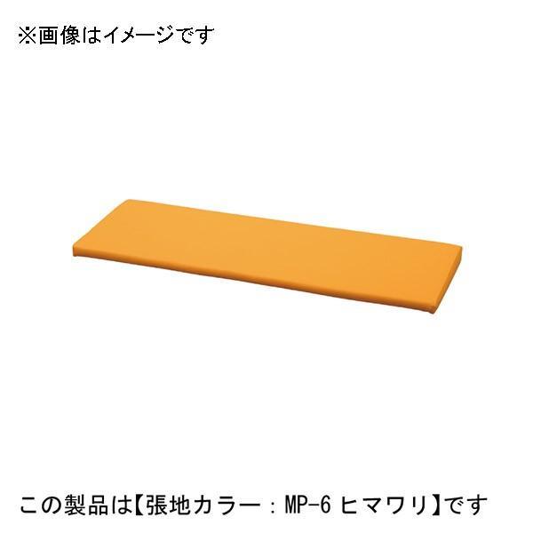 (代引不可)omoio(オモイオ):スクエアD300 (代引不可)omoio(オモイオ):スクエアD300 (代引不可)omoio(オモイオ):スクエアD300 入り口スロープマット900 張地カラー:MP-10 オウドイロ KS-D300-EM900 b4c