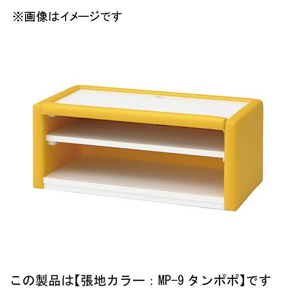 (代引不可)omoio(オモイオ):スクエアD300 テレビ台 張地カラー:MP-6 ヒマワリ KS-D300-TV