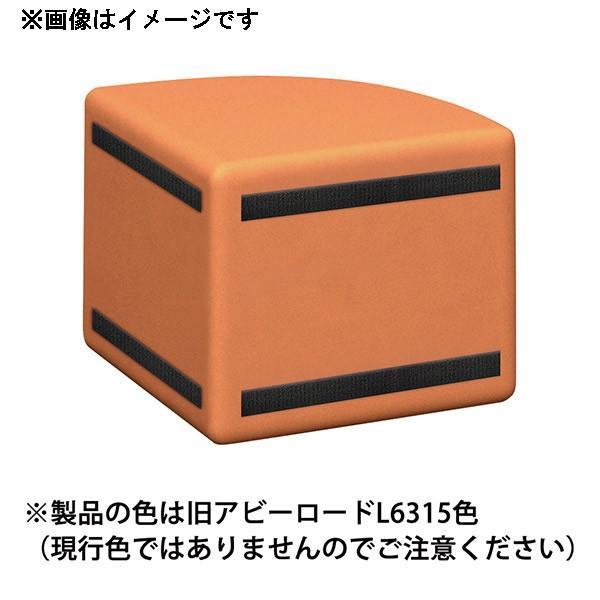 (代引不可)omoio(オモイオ):スクエアD450 コーナーベンチ(R) (旧アビーロード品番:AP-03) 張地カラー:MP-21 クリイロ