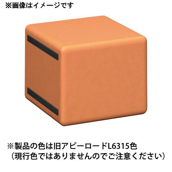 (代引不可)omoio(オモイオ):スクエアD450 コーナーベンチ(角) (旧アビーロード品番:AP-04) (旧アビーロード品番:AP-04) 張地カラー:MP-36 スミイロ