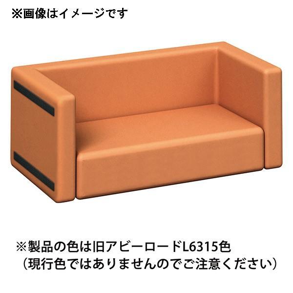 (代引不可)omoio(オモイオ):スクエアD450 ソファベンチ (旧アビーロード品番:AP-09) 張地カラー:MP-25 クサイロ