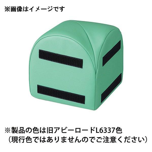 (代引不可)omoio(オモイオ):スクエアR200 コーナーベンチ (旧アビーロード品番:AR-02) (旧アビーロード品番:AR-02) 張地カラー:MP-24 モエギ