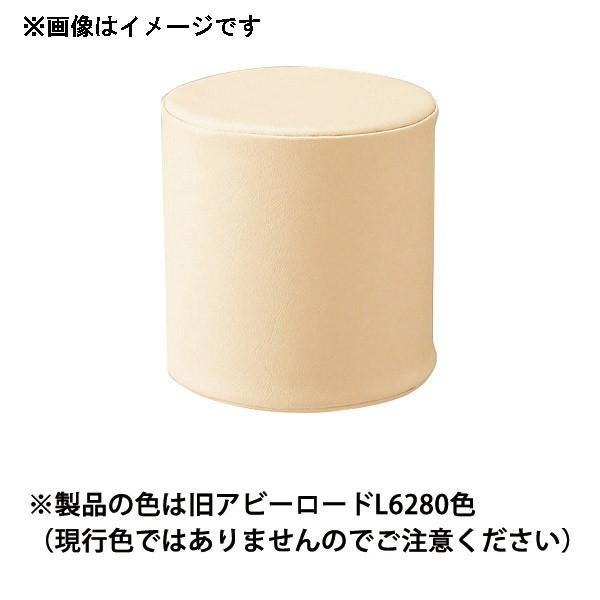 (代引不可)omoio(オモイオ):ソフトクッション丸(旧アビーロード品番:AO-02) 張地カラー:MP-11 レンガ KS-SC-R KS-SC-R