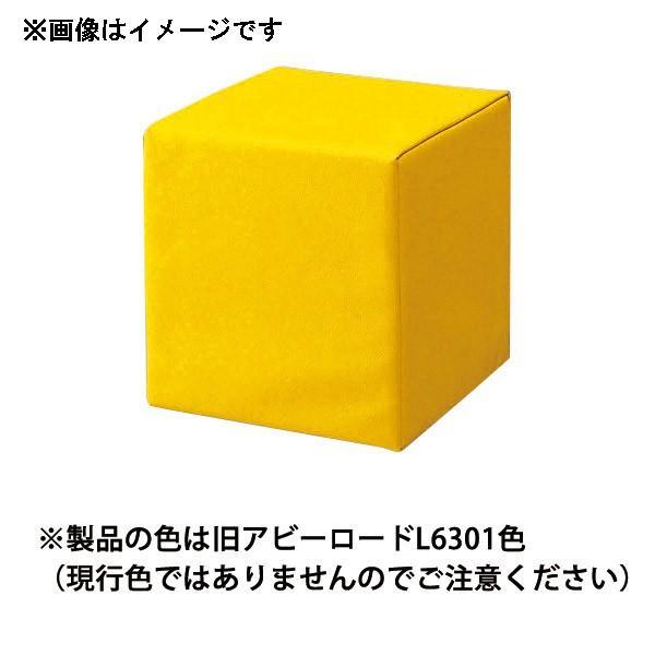 (代引不可)omoio(オモイオ):ソフトクッション四角(旧アビーロード品番:AO-03) 張地カラー:MP-33 ネズミイロ KS-SC-S KS-SC-S