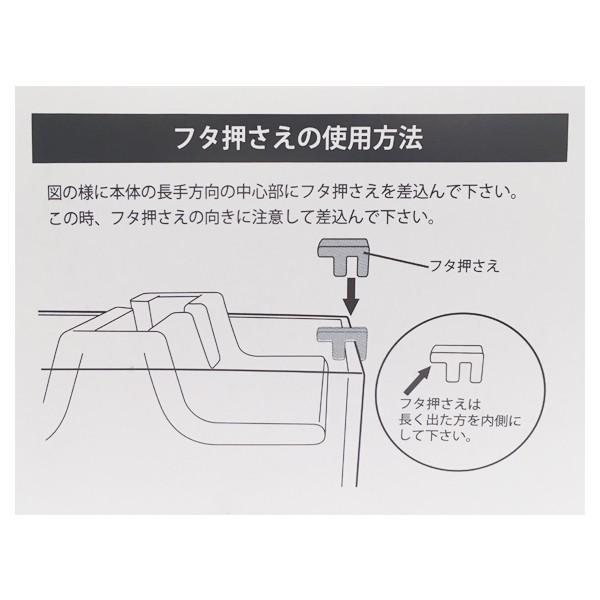 プラ 工業 ケース 蝶 ペーパータオル