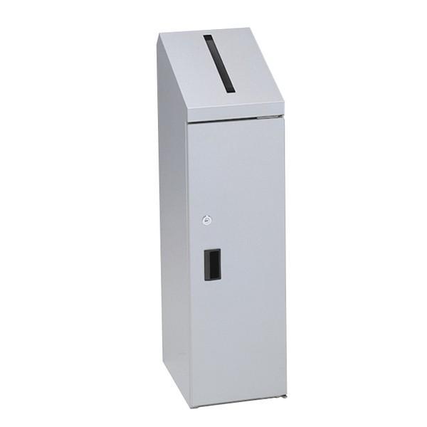 ぶんぶく:機密書類回収ボックス スリムタイプ スリムタイプ シルバーメタリック KIM-S-4