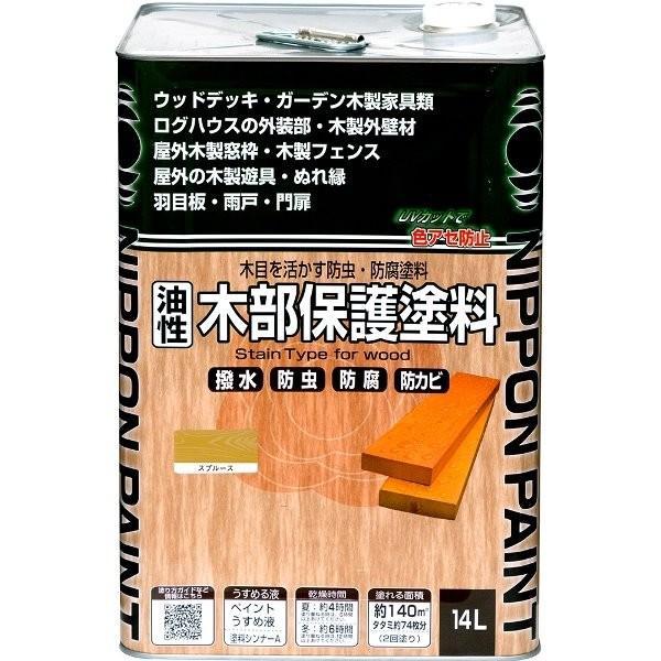 ニッペホームプロダクツ:油性木部保護塗料 スプルース 14L