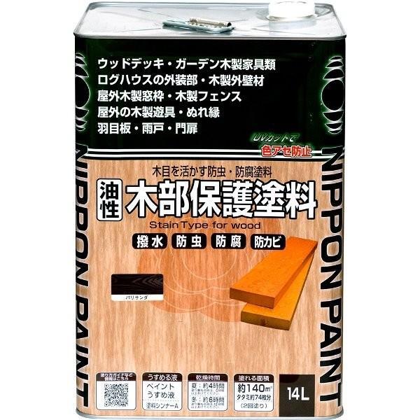 ニッペホームプロダクツ:油性木部保護塗料 パリサンダ 14L