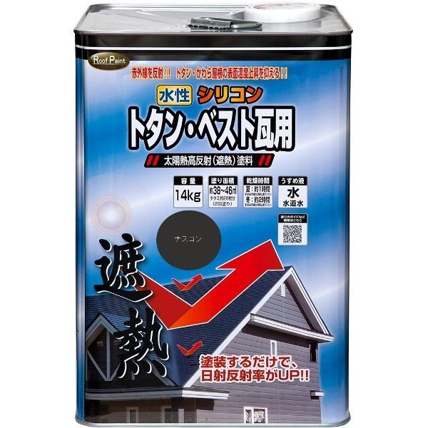 ニッペホームプロダクツ:水性シリコントタン・ベスト瓦用遮熱塗料 ナスコン 14kg