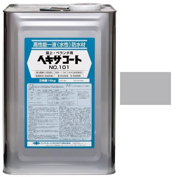 ニッペホームプロダクツ:水性ヘキサコート NO.101 グレー 16kg