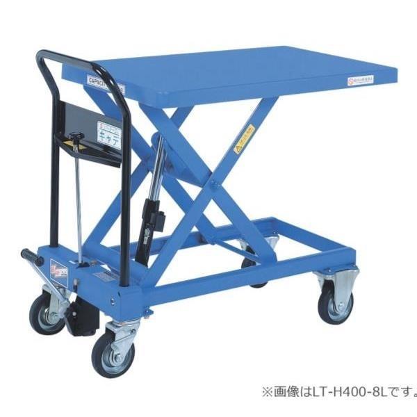 (代引不可)をくだ屋技研:リフトテーブルキャデ 400kg仕様 LT-H400-8L