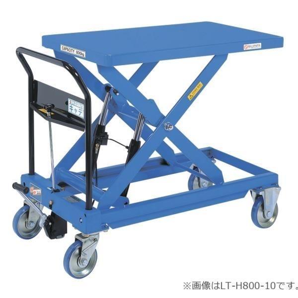 (代引不可)をくだ屋技研:リフトテーブルキャデ 800kg仕様 LT-H800-10