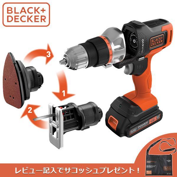 BLACK+DECKER(ブラックアンドデッカー) 18V EVOマルチツール ベーシック(ドリル/ジグソー/サンダー) EVO185B1-JP