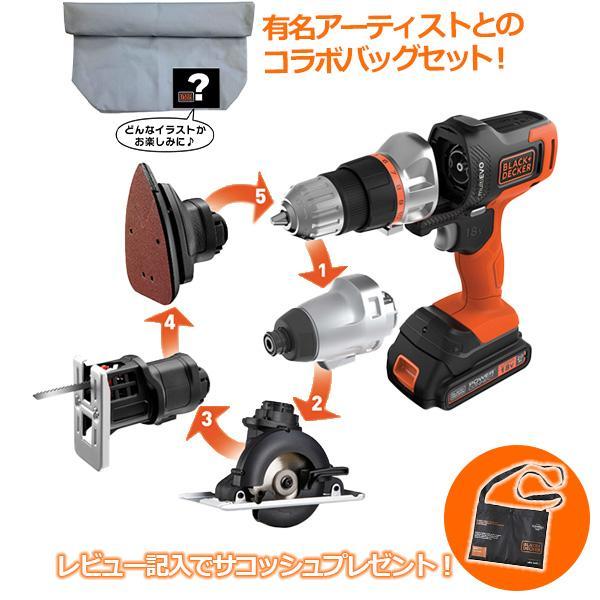 (あすつく)BLACK+DECKER:18V EVOマルチツール ベーシックプラス(ドリル/インパクト/丸のこ/ジグソー/サンダー) EVO185|cocoterrace