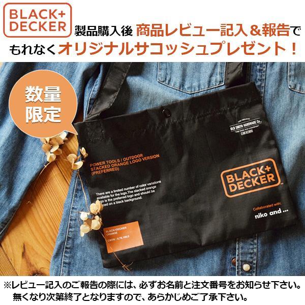 (あすつく)BLACK+DECKER:18V EVOマルチツール ベーシックプラス(ドリル/インパクト/丸のこ/ジグソー/サンダー) EVO185|cocoterrace|17