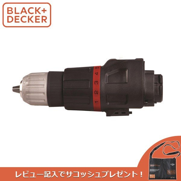 BLACK+DECKER:EVO振動ドリルヘッド EHH183-JP