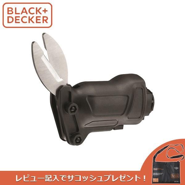 BLACK+DECKER:EVOマルチはさみヘッド EMS183-JP