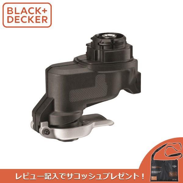 BLACK+DECKER:EVOオシレーティングマルチツール EOH183-JP