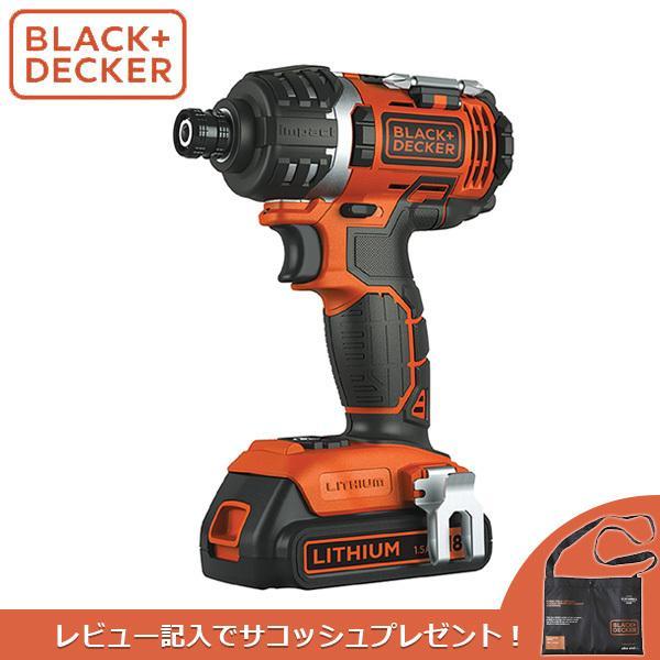 ブラックアンドデッカー:18v コードレスインパクトドライバー バッテリー2個付 EXI18-JP