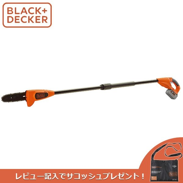 BLACK+DECKER(ブラックアンドデッカー) 18V4Ah高枝ポールチェーンソー GPC1840LN-JP