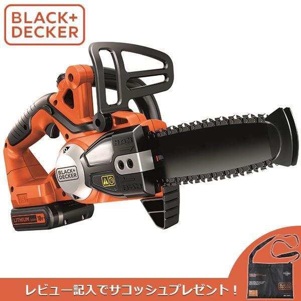 ブラックアンドデッカー:18V200mmチェーンソー GKC1820L2N-JP