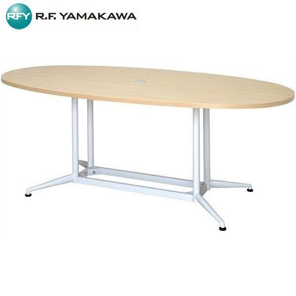 (代引不可)アール・エフ・ヤマカワ:OAオーバルテーブル W1800×D900 ナチュラル RFOVT-OA1890NA オフィス 会社 家具