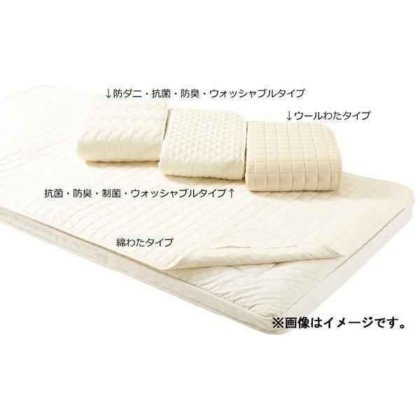 ロマンス小杉:RCS ベッドパッド 抗菌・防臭・制菌・ウォッシャブルタイプ Q 5315-6206-7400