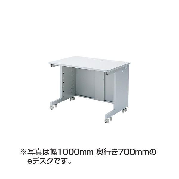 (代引不可)サンワサプライ:eデスク(Sタイプ) ED-SK10080N
