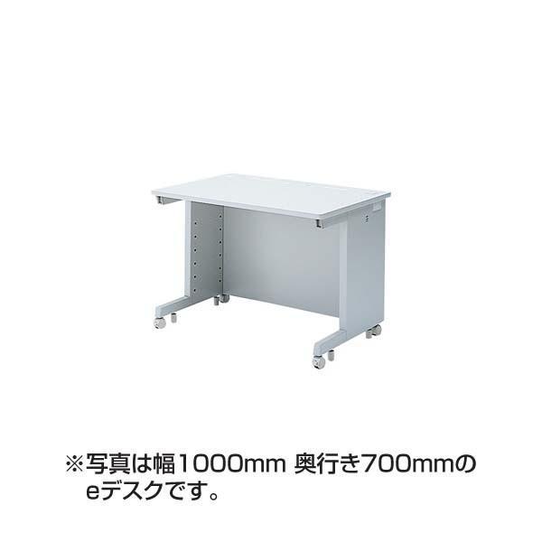 (代引不可)サンワサプライ:eデスク(Wタイプ) ED-WK10075N ED-WK10075N