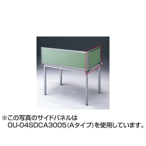 【税込?送料無料】 OU-04SDCB3005()サンワサプライ:デスクパネル(グリーン) OU-04SDCB3005, トキガワムラ:ce56b3d7 --- toyology.co.uk