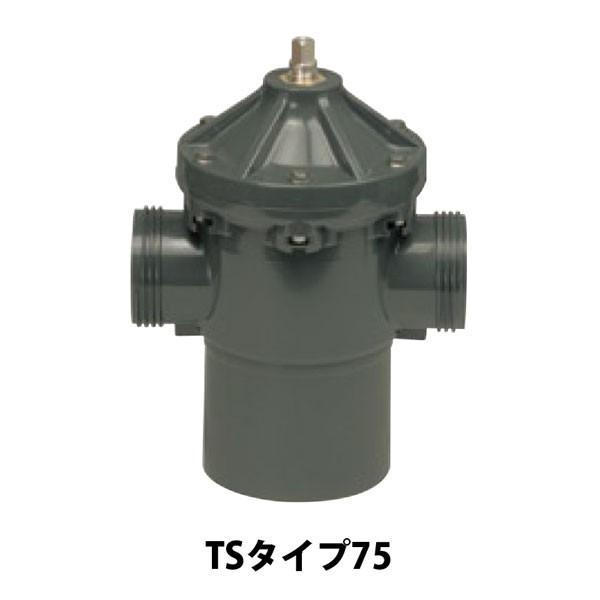 マサル工業:MHバルブ75 TSタイプ 丸ハンドル 付属S-100 v5272v5229