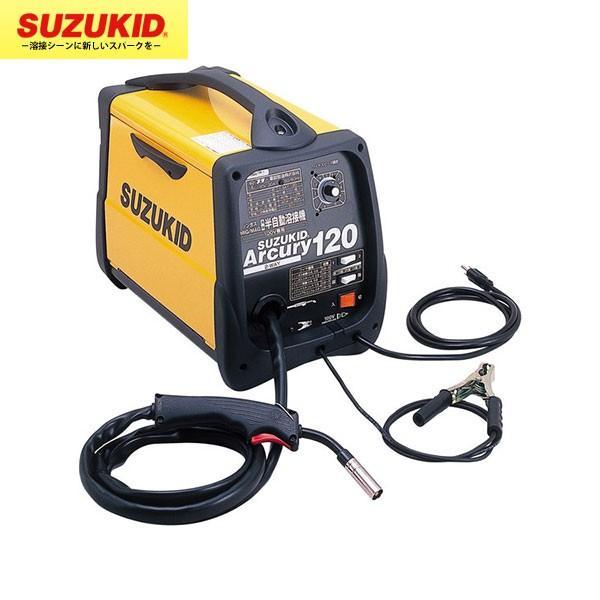 SUZUKID(スズキッド) :ノンガス/MIG/MAG 直流 半自動溶接機アーキュリー120 SAY-120