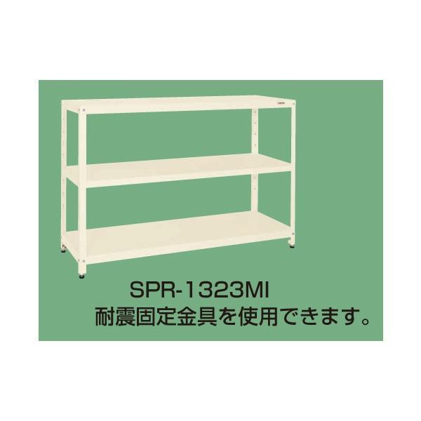 (代引不可)SAKAE(サカエ):スーパーラック SPR-1323MI
