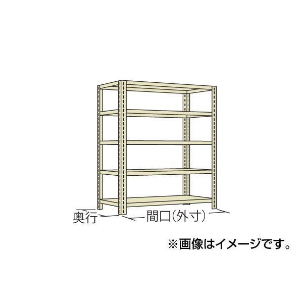 (代引不可)SAKAE(サカエ):開放型棚 L9115 L9115