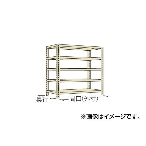(代引不可)SAKAE(サカエ):開放型棚 (代引不可)SAKAE(サカエ):開放型棚 LWF8144