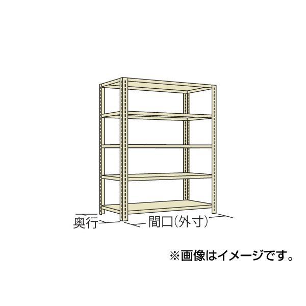 (代引不可)SAKAE(サカエ):開放型棚 LWF1515