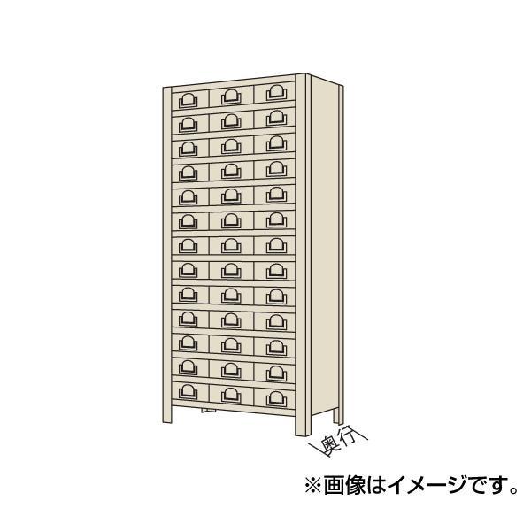 (代引不可)SAKAE(サカエ):物品棚KW型 (代引不可)SAKAE(サカエ):物品棚KW型 KW2114-39