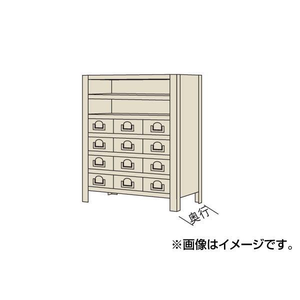 (代引不可)SAKAE(サカエ):物品棚KW型 (代引不可)SAKAE(サカエ):物品棚KW型 KW8117-12