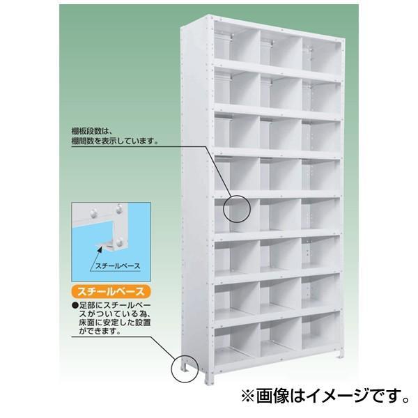 (代引不可)SAKAE(サカエ):区分棚 (代引不可)SAKAE(サカエ):区分棚 コボレ止め付タイプ NCC710-504