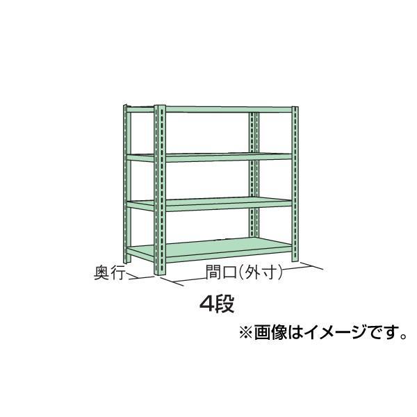 (代引不可)SAKAE(サカエ):ボルトレスラック中軽量型 (代引不可)SAKAE(サカエ):ボルトレスラック中軽量型 NB-4634W