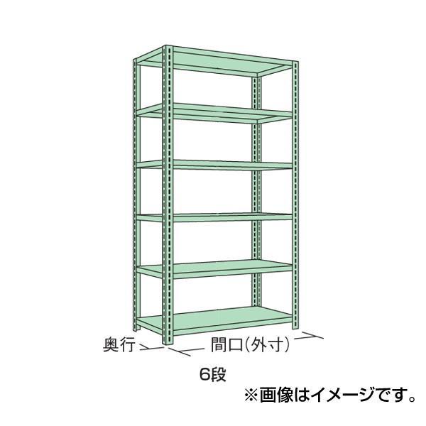 (代引不可)SAKAE(サカエ):ボルトレスラック中軽量型 (代引不可)SAKAE(サカエ):ボルトレスラック中軽量型 NB-7526